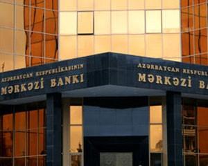 Mərkəzi Avrasiya Banklar Federasiyasının ilk iclası keçirilib