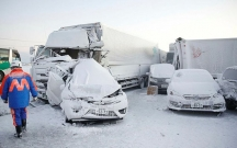 Yaponiyada 130 maşın toqquşdu