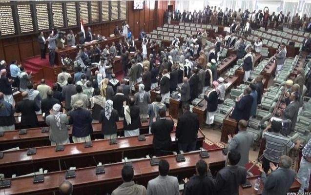 Yəmən parlamenti 4 ildən sonra ilk dəfə toplandı
