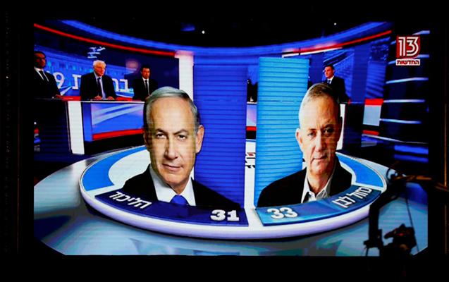 İsraildə seçkilərin ekzit-pol nəticələri açıqlandı