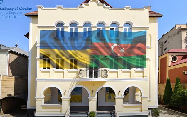 Azərbaycan dövlət himni Ukrayna dilində ifa edildi