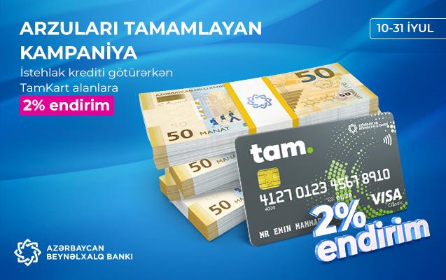 Azərbaycan Beynəlxalq Bankından bütün müştərilərə pulsuz TamKart