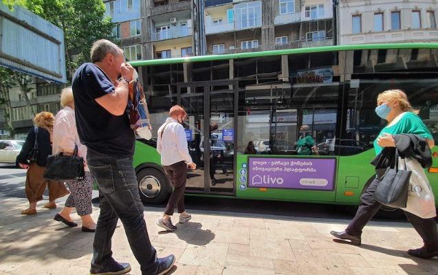 Gürcüstanda koronavirusla bağlı son vəziyyət açıqlandı
