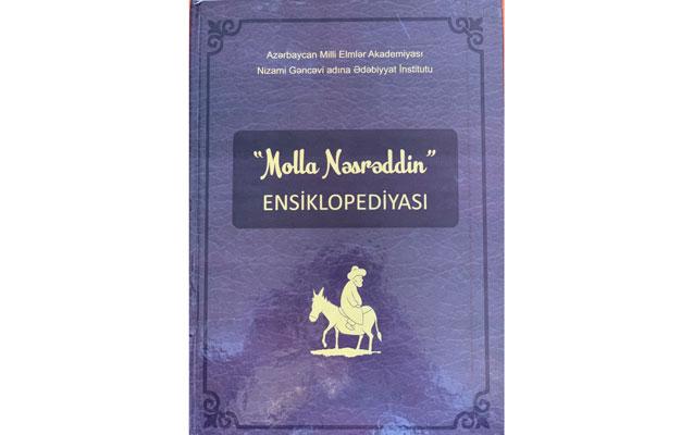 """İlk dəfə """"Molla Nəsrəddin"""" ensiklopediyası çap olunub"""