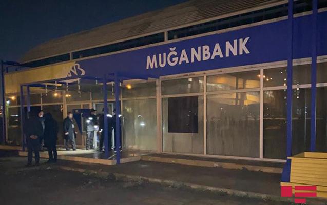 """""""Muğanbank""""ın filialı yandı"""