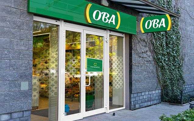 """""""OBA"""" market ağacların kəsilməsinə görə açıqlama yaydı"""