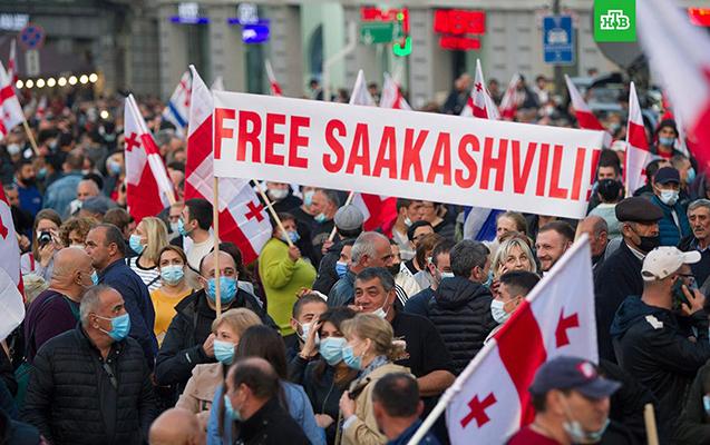 Saakaşviliyə dəstək aksiyasında iki nəfər saxlanıldı